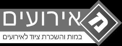 לוגו לבן אפור